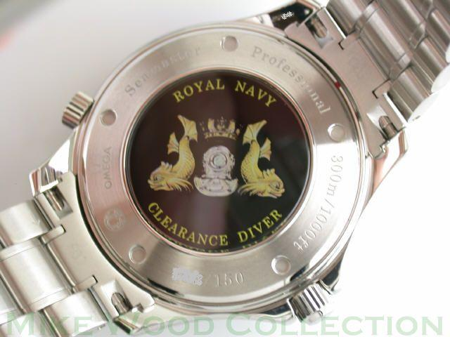 Custom Royal Navy Clearance Diver caseback image.